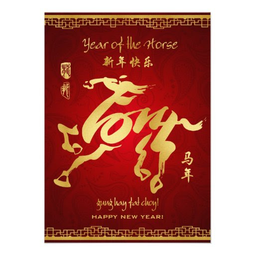 chinese new year 2014, wooden horse year!
