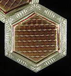 Art Deco guilloche enamel cufflinks. (J9210)