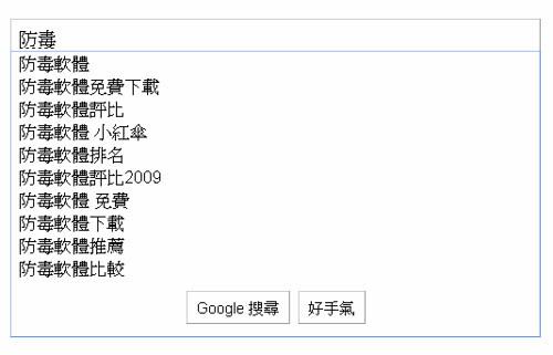 googleui-24 (by 異塵行者)