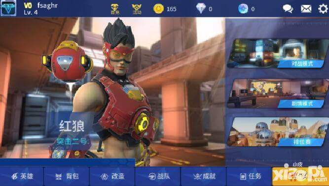 game overwatch mobile trng quốc, china