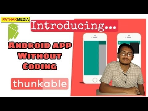 pathak media live - Develop Android and IOS app with Thunkable without any code