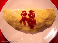 Omu-rice