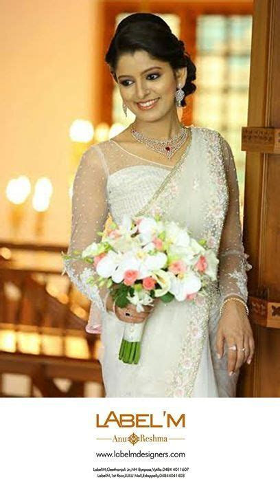 Kerala wedding Christian bride #Bridal saree collection