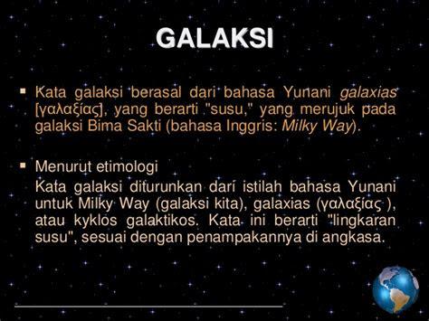 antariksa  galaksi