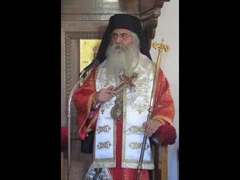 Αποτέλεσμα εικόνας για Μόρφου Νεόφυτος: Ο Θεός φανερώνεται δια των αγίων…