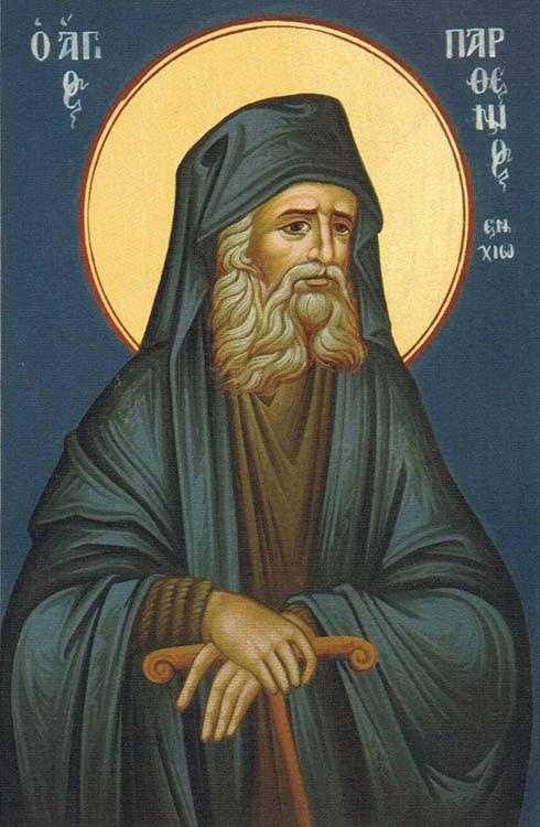 IMG ST. PARTHENIUS of Chios