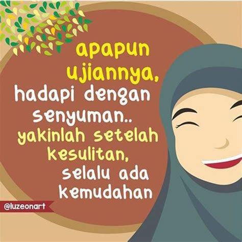 kata mutiara muslimah kata kata mutiara
