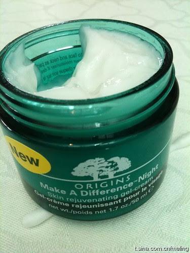 ORIGINS Make A Difference Night Gel-cream