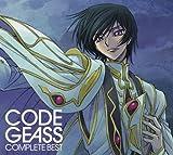 CODE GEASS COMPLETE BEST (コート゛キ゛アスコンフ゜リートヘ゛スト) (DVD付)