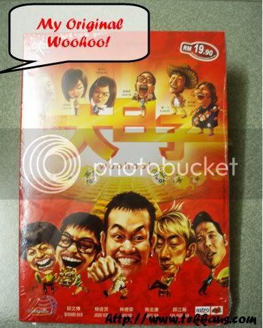Woohoo Movie