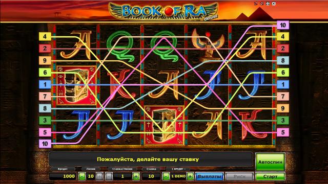 Игравыеавтоматыбесплатно играть онлайн бесплатно ставка 50000 адмирал