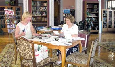 Библиотека санатория Россия. Лечение, отдых в Крыму