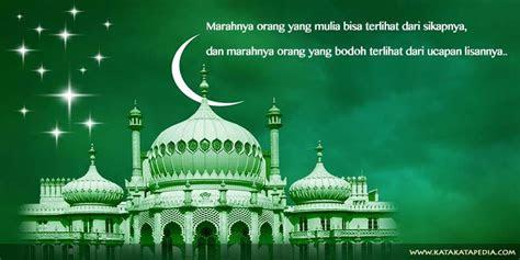 mutiara islami penyejuk hati anime wallpaper