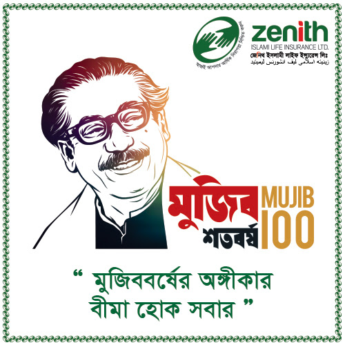 Zenith Islami Life Insurance Ltd