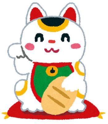 無料素材 かわいい招き猫のお正月イラスト年賀状にも使える縁起の