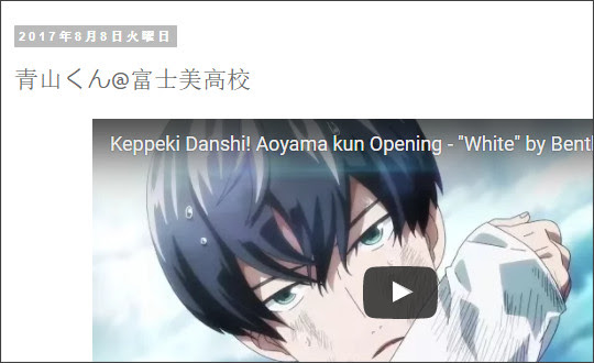 http://tokumei10.blogspot.com/2017/08/blog-post_8.html