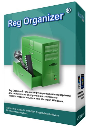 Reg Organizer 6.21 Final Repack by KpoJIuK