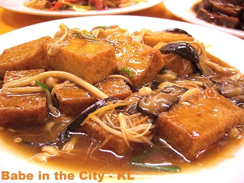 WP - tofu with mushrooms (RM16)