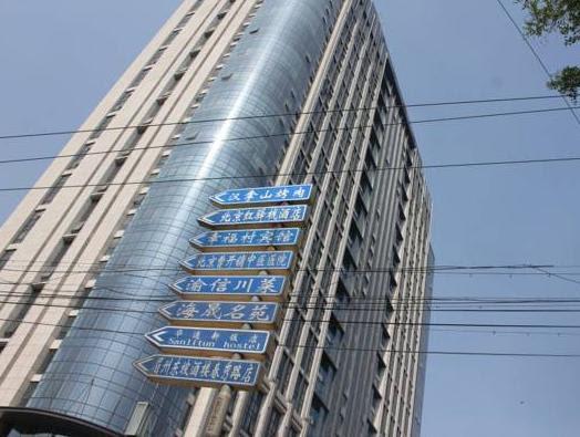 Discount Yongli International Service Apartment
