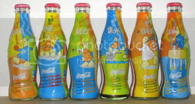2004 Athens olympic bottles
