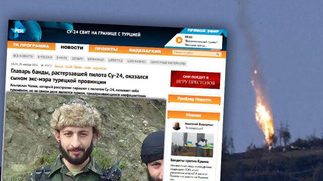 """Zabójca pilota Su-24 zdemaskowany. """"Znaleźć i zabić"""""""