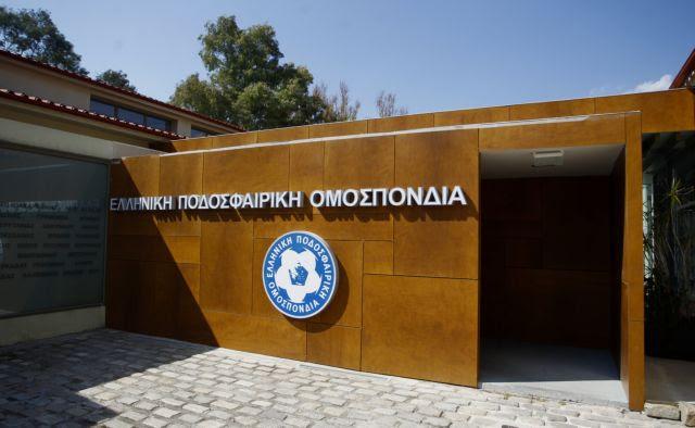 Η ΕΠΟ ανακοίνωσε… μπαράζ στη Super League | in.gr