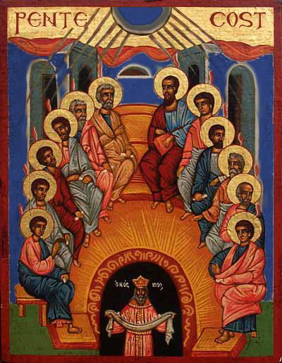 Pentecostal icon