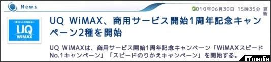 http://plusd.itmedia.co.jp/pcuser/articles/1006/30/news050.html