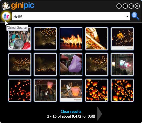 ginipic-13