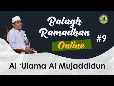 Gus Ghofur - al-'Ulama' al-Mujaddidun 9