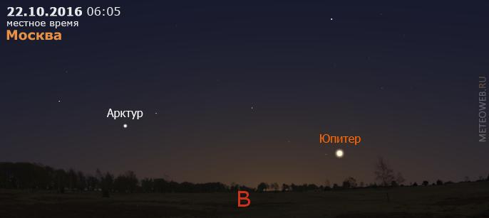 Юпитер на утреннем небе Москвы 22 октября 2016 г.