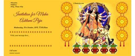 Free Durga Puja Invitation Card & Online Invitations