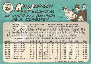 #359 Ken Johnson (back)