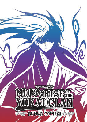 Nura: Rise of the Yokai Clan: Demon... - Season 1