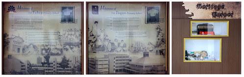Yuhua Primary Heritage Corner