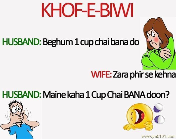Funny Picture Khof E Biwi Pak101com