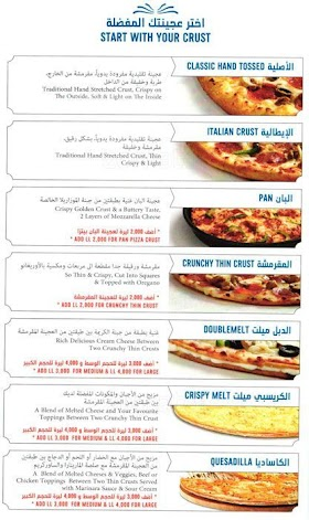 Domino S Pizza Domino S Near Me