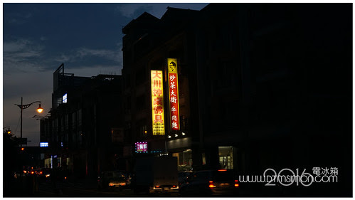 炒菜大衛聚會01.jpg