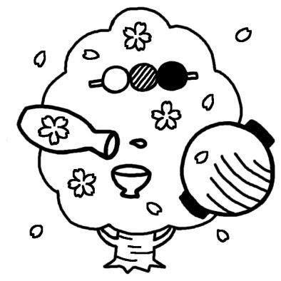 画像 高齢者塗り絵素材春 Naver まとめ