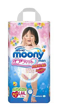 Moony nappies