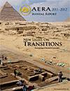 AR_2012_cover