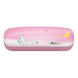 KIDS 27 IU PINK Split Inverter frío-calor especial dormitorio niños