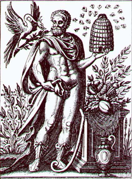 Trophonius, Historia Deorum Fatidicorum, Genebra, 1675.