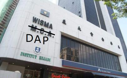 WismaDAP