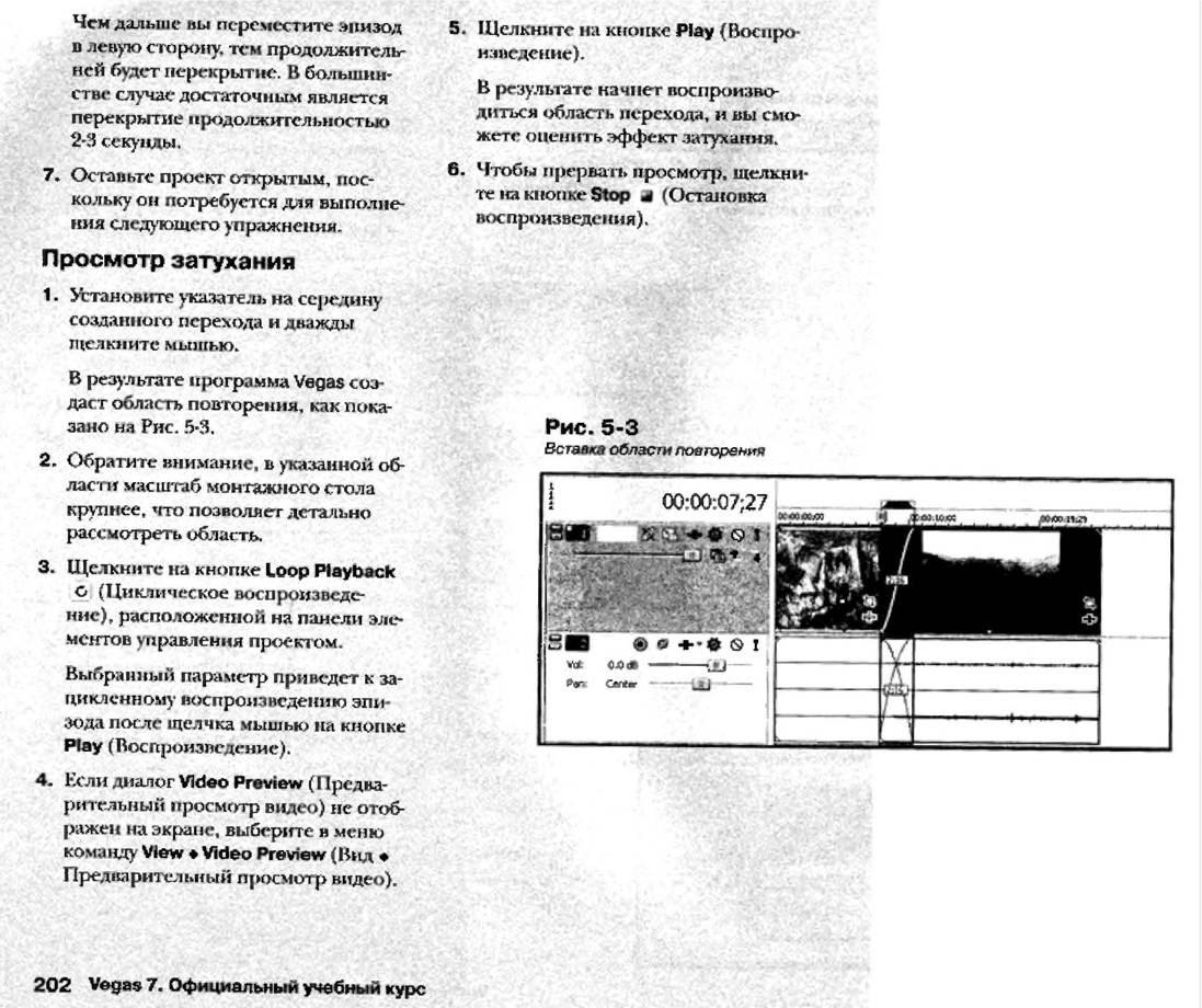 http://redaktori-uroki.3dn.ru/_ph/12/116162935.jpg