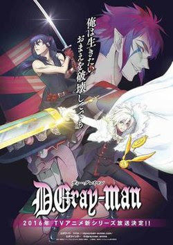 D Gray Man Hallow