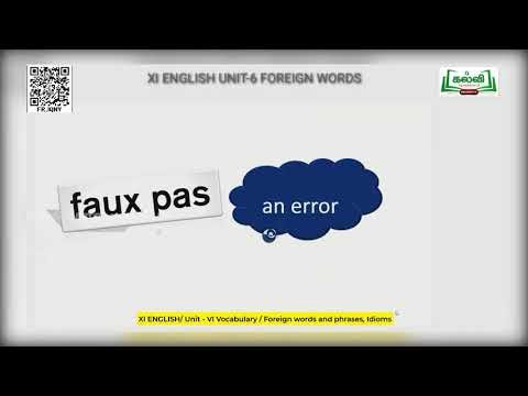 11th English  Vocabulary  Foreign words and phrases, idioms  Unit 6  Kalvi TV