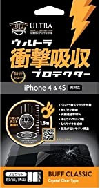 Buff ウルトラ衝撃吸収プロテクター iPhone4/4s フルセット前後側面 BE-002