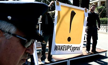 Το οικτρό σχέδιο της Ευρώπης για Ελλάδα και Κύπρο