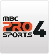 Mbc Pro Sport 4